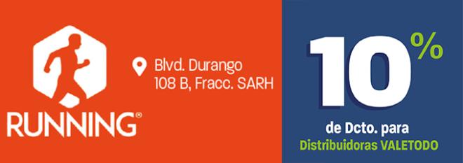 DG325_DEP_RUNNING_DESC